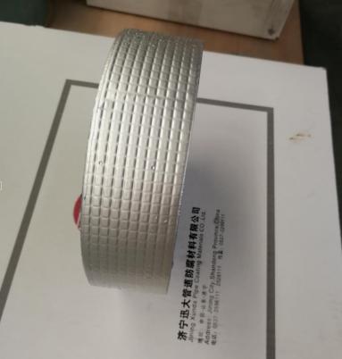 新疆铝箔防水丁基胶带
